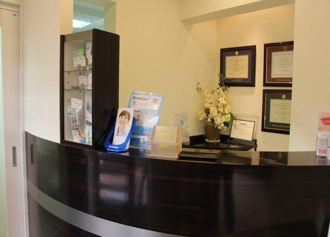 稲葉歯科医院のスライダー画像2