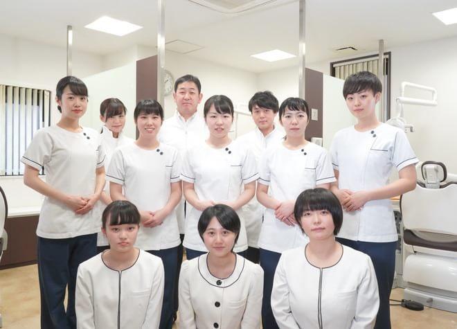 医療法人社団 歯友会 フレンド・デンタル・オフィス