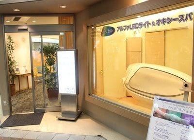 守口市駅 徒歩 2分 三浦歯科医院のその他写真3
