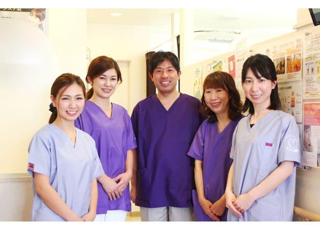 たかの歯科医院の画像