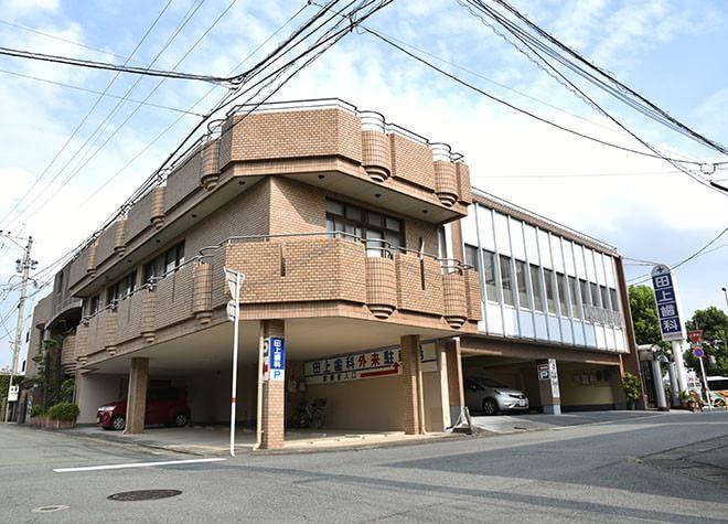 健軍校前駅 出口徒歩14分 田上歯科医院写真7