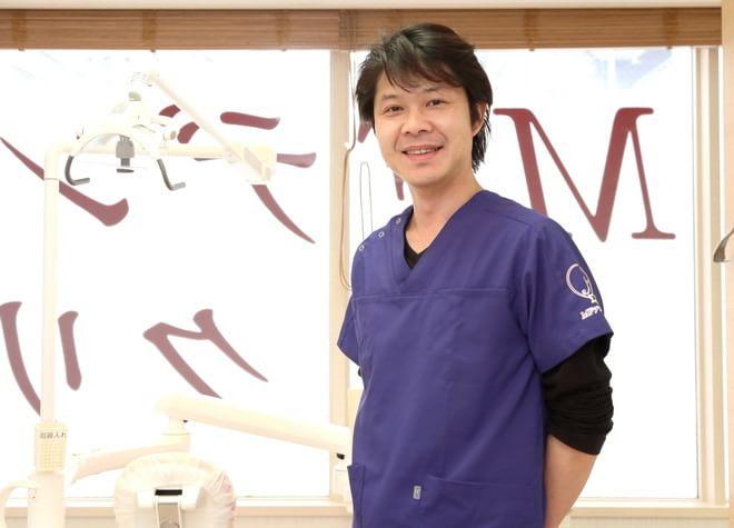 MFデンタルクリニック 歯科医師