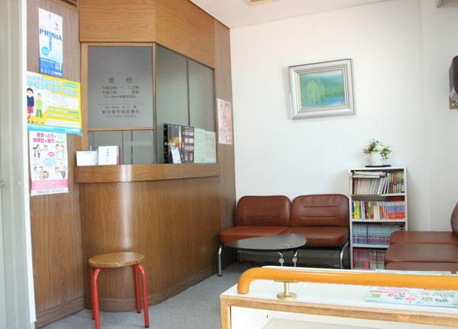 新谷歯科桂診療所の写真2
