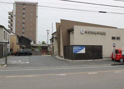 今伊勢歯科医院の画像