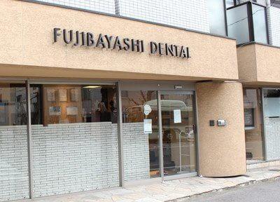 出町柳駅の歯医者さん!おすすめポイントを掲載【5院】
