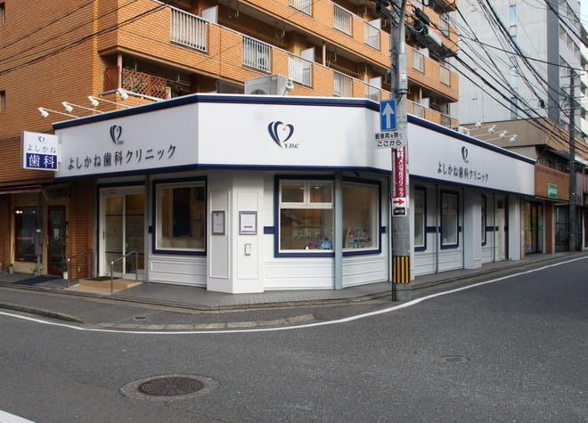 大橋駅(福岡県) 西口徒歩1分 よしかね歯科クリニック写真6