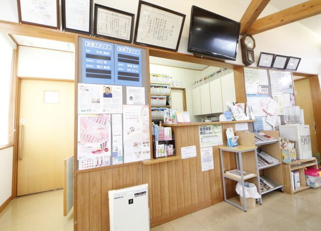 八田駅 出口徒歩 7分 すぎむら歯科クリニックの院内写真4