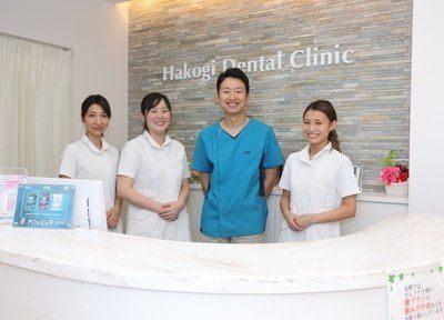 【2院】洲本市の歯医者さん探し!おすすめポイントや特徴も紹介
