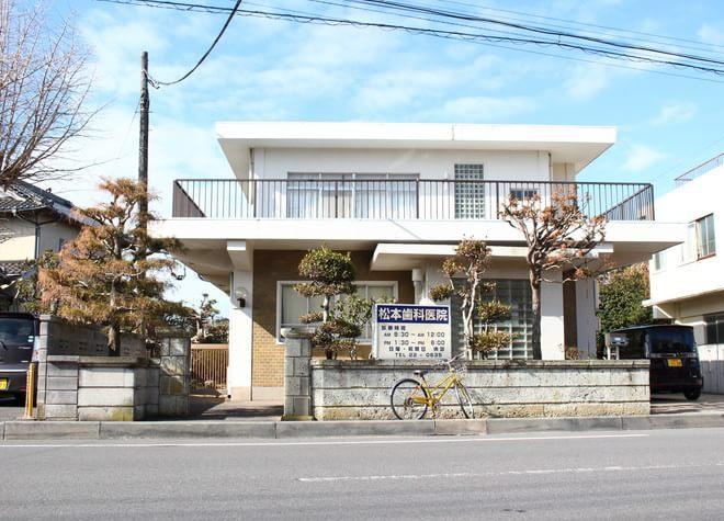 観音駅 出口徒歩1分 松本歯科医院の外観写真3