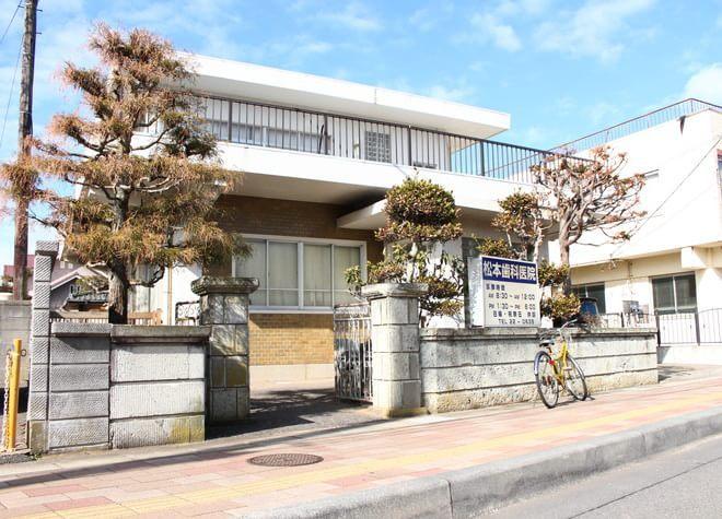 観音駅 出口徒歩1分 松本歯科医院の外観写真4