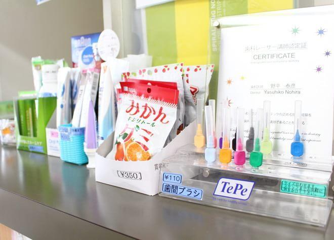観音駅 出口徒歩1分 松本歯科医院の院内写真2