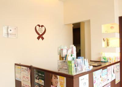 さかえ歯科クリニック(東京都)