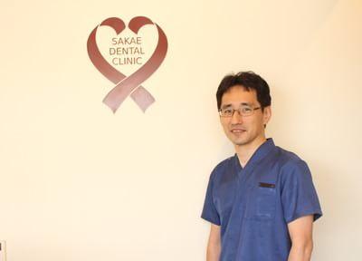 東大和市駅 出口徒歩 10分 さかえ歯科クリニック(東京都)の写真3
