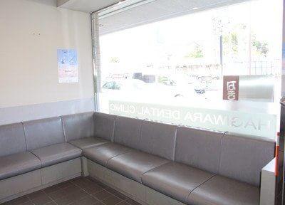 成瀬駅 1番出口徒歩12分 はぎわら歯科医院の院内写真7