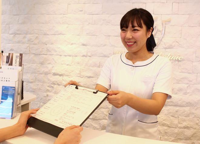 和光市歯科の画像