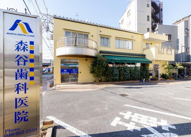 谷塚駅 東口徒歩 1分 森谷歯科医院の森谷歯科医院の外観写真写真2
