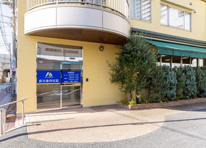 谷塚駅 東口徒歩 1分 森谷歯科医院の外観写真5