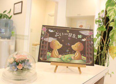湯田温泉駅 出口徒歩6分 いのうえデンタルクリニックのその他写真4