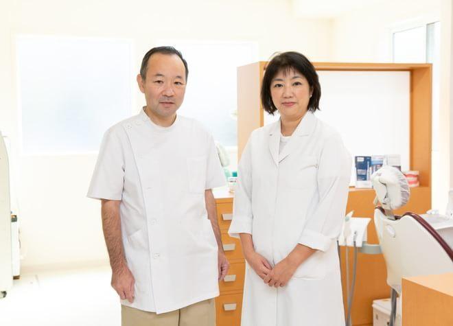 志木駅 東口徒歩 11分 椎木歯科医院のスタッフ写真3