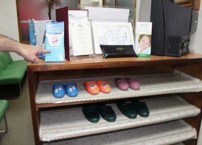 志木駅 東口徒歩 11分 椎木歯科医院のスリッパ入れ写真3
