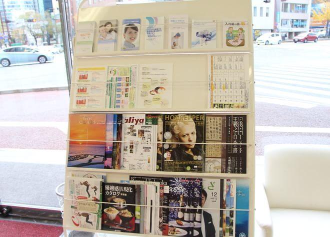 赤坂駅(福岡県) 出口徒歩 3分 赤坂総合デンタルオフィスの院内写真7