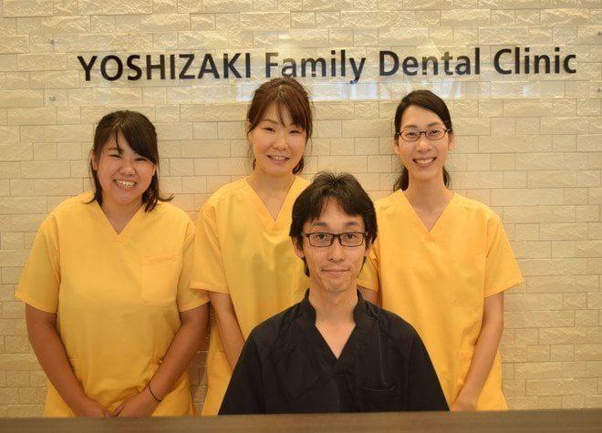 西宮駅(JR) 北口徒歩 12分 よしざきファミリー歯科写真1