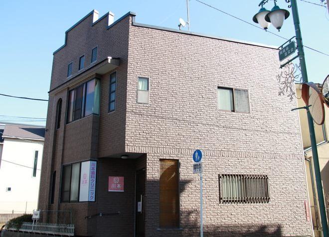 川本歯科クリニックの写真7