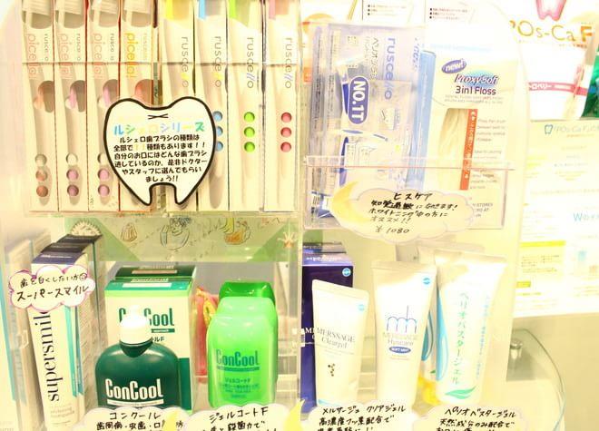 渋谷駅 宮益坂口徒歩1分 渋谷宮益坂歯科の院内写真2
