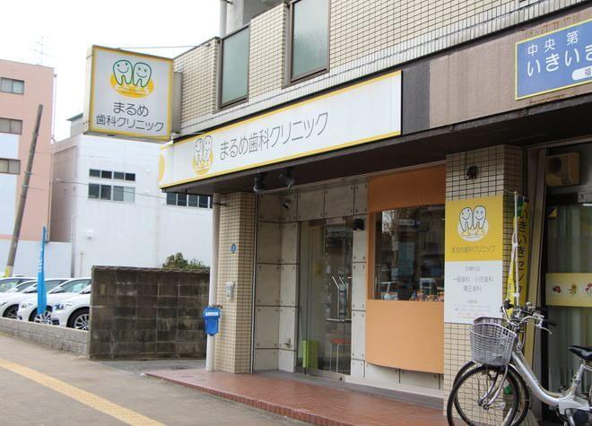 唐人町駅 1番出口徒歩 2分 まるめ歯科クリニックの外観写真7