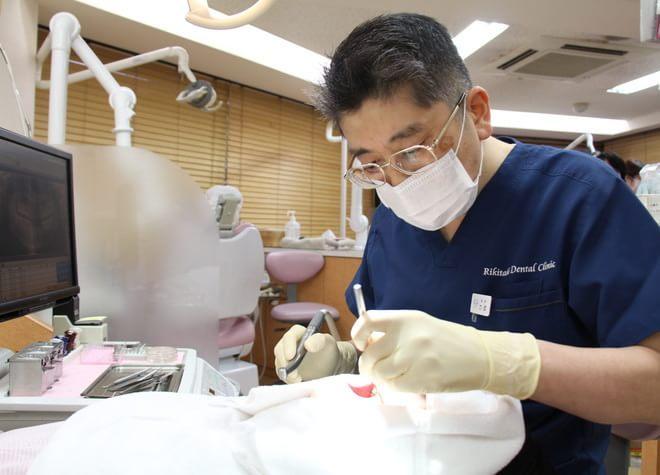 リキタケ歯科医院の画像