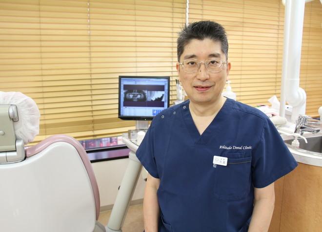 リキタケ歯科医院の院長先生