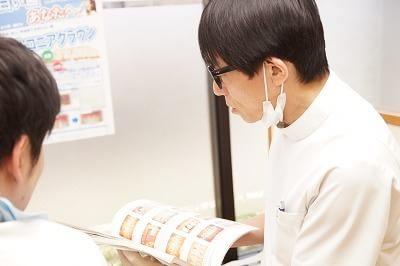 三鷹駅  内藤歯科クリニックのスタッフ写真2