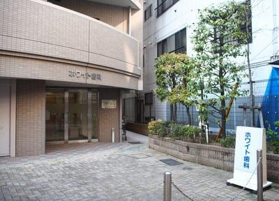 ホワイト歯科(東京都杉並区)の画像