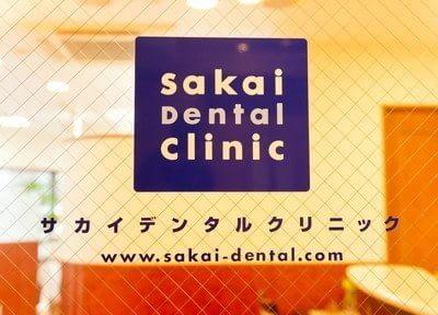 明治神宮前駅で歯医者をお探しの方へ!おすすめポイント紹介