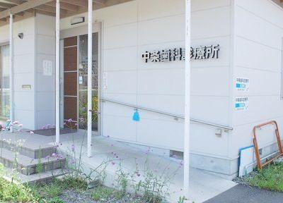 川中島駅 出口車 22分 中条歯科診療所のその他写真2