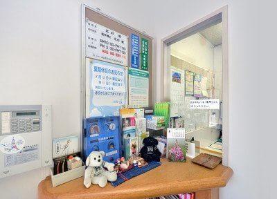 北村歯科医院のスライダー画像3