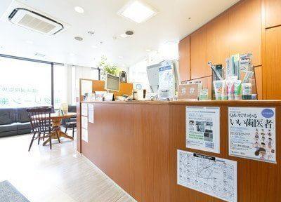 瀬田グリーン歯科の画像