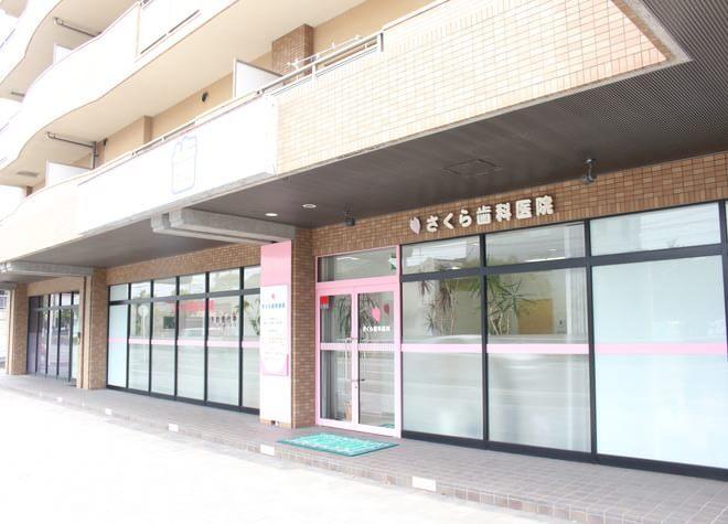 福山駅 出口車 13分 さくら歯科医院(福山市)のその他写真3