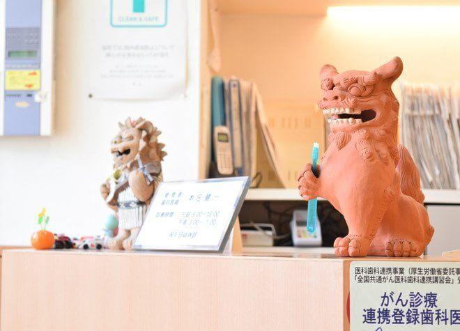 岩屋駅(兵庫県) 出口徒歩2分 本庄歯科クリニックの院内写真3