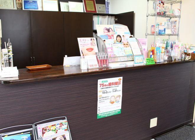 井野駅(群馬県) 出口車 9分 ささざわ歯科医院の院内写真4