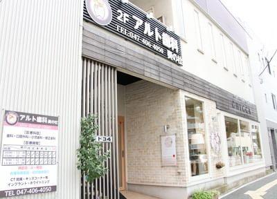 津田沼駅 南口徒歩4分 アルト歯科奏の杜写真7