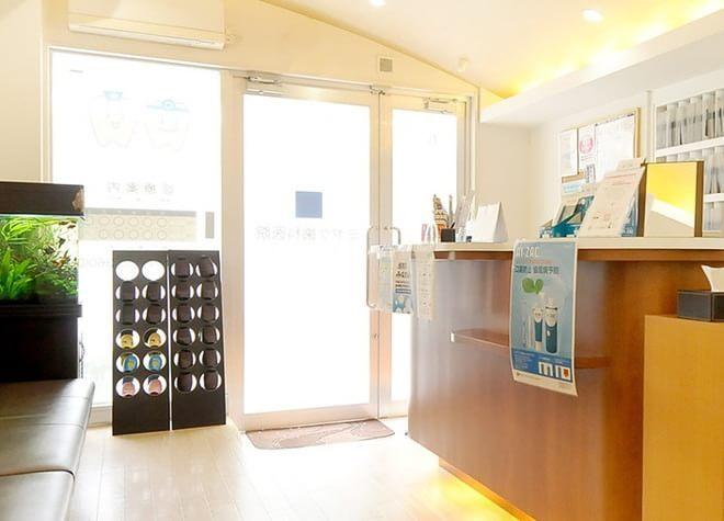 ミヤケ歯科医院の画像