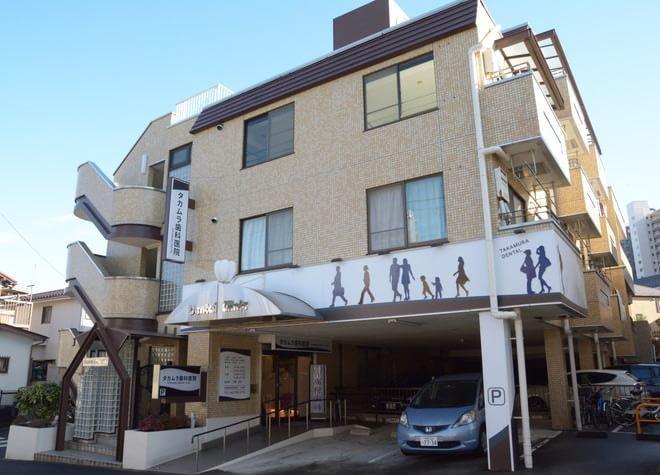 高村歯科医院の写真7