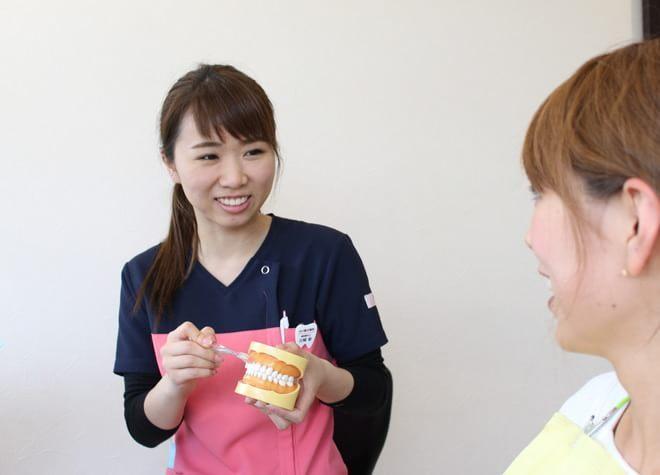 山口総合歯科の画像