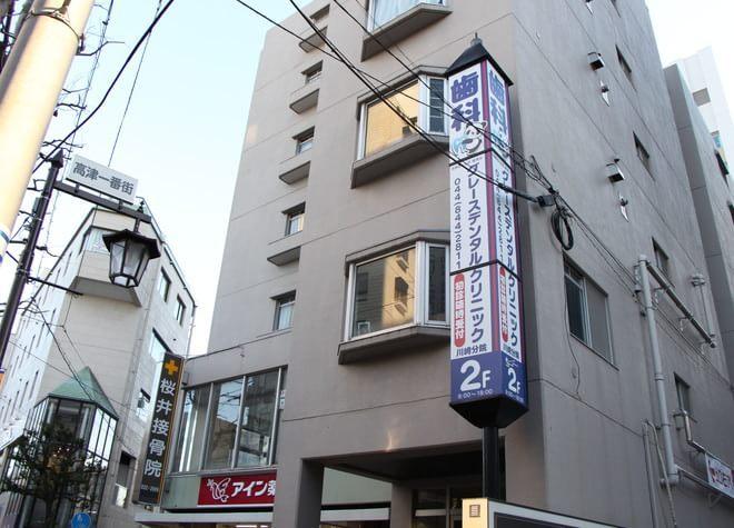 高津駅(神奈川県) 西口徒歩 1分 グレースデンタルクリニック川崎分院の外観写真6