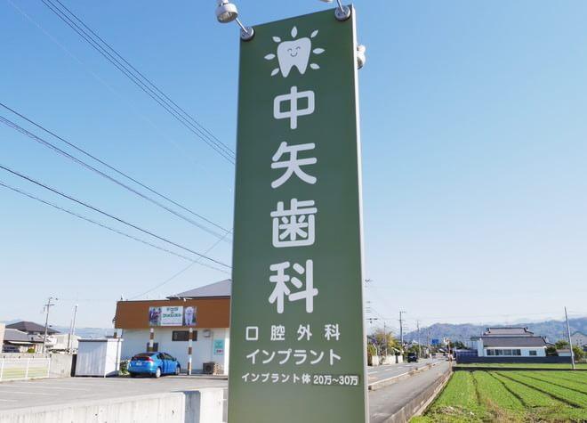 中矢歯科医院の写真6