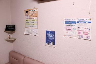 【静岡市駿河区:安倍川駅 車6分】 はせがわ歯科の院内写真2