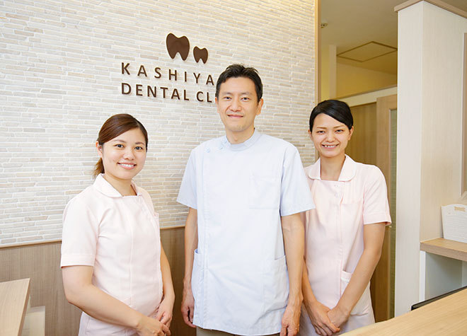かしやま歯科医院の画像