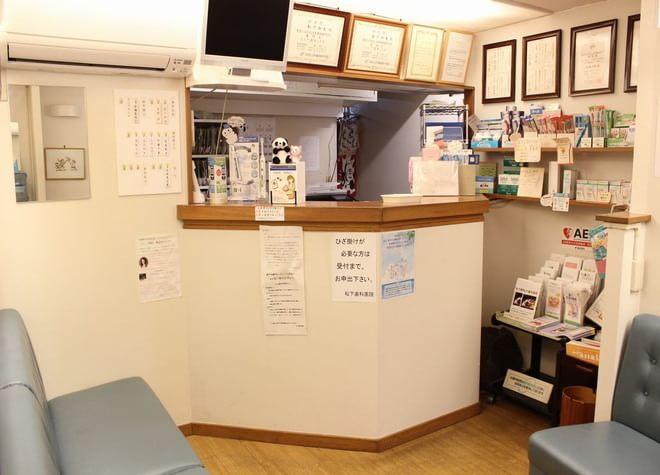 上野駅 徒歩5分 松下歯科医院の院内写真7