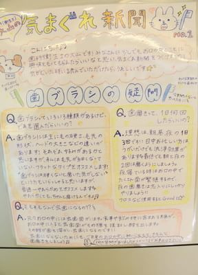 田町駅 西口徒歩6分 K's歯科クリニックの院内写真5